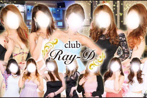 Ray-D2