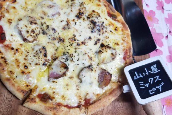 山小屋ミックスピザ