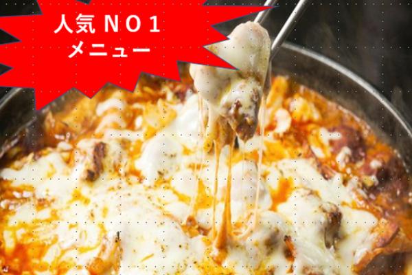 チーズタッカルビ③